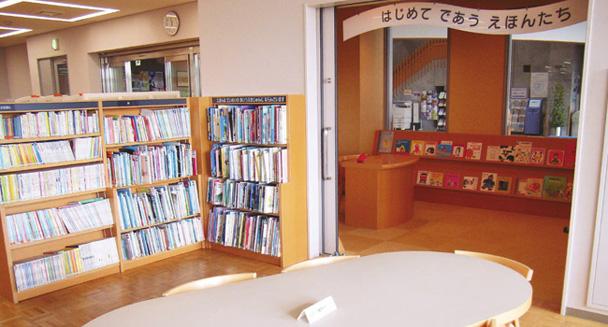 白根 図書館